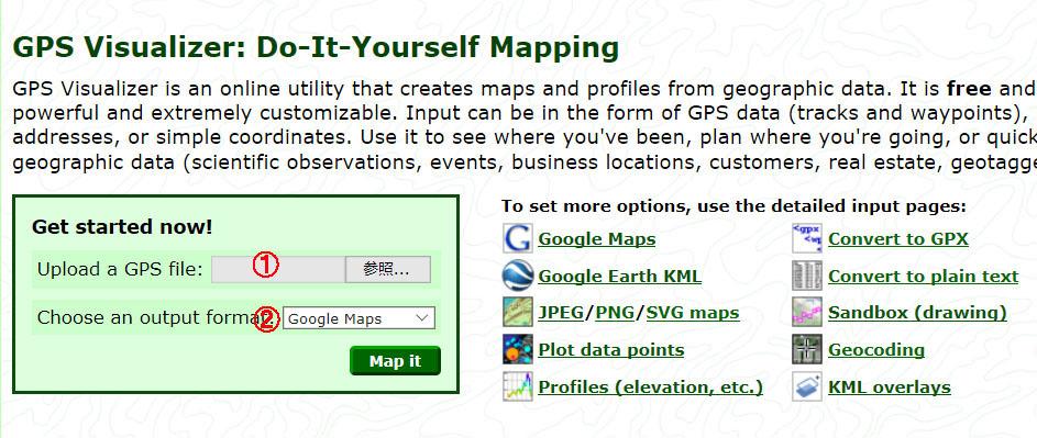 gps visualizerの使い方 GPS関係ファイル形式変換ソフト 多くの